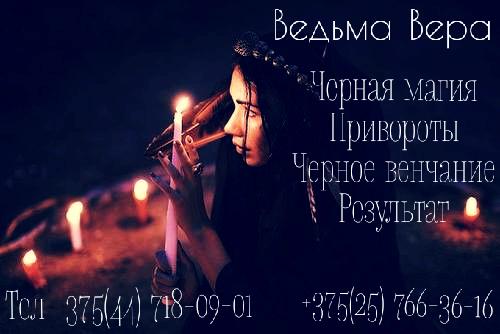 Позвонив мне Вы убедитесь, что настоящие маги еще существуют!